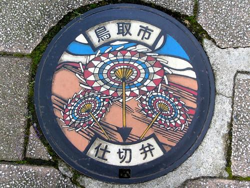 Tottori city Tottori pref, manhole cover 3 (鳥取県鳥取市のマンホール3)