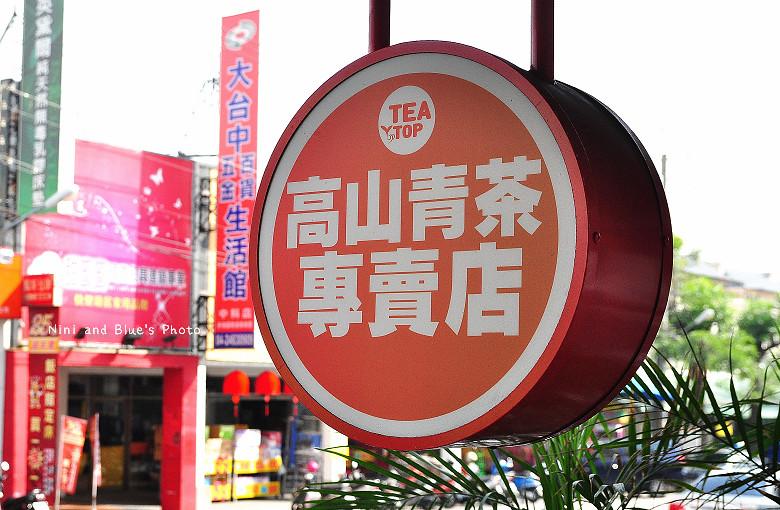 台灣第一味飲料11
