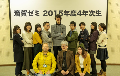 2015年度卒業制作上映会_01