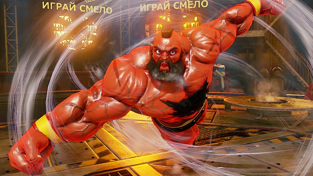 sfv_screens_zangief01