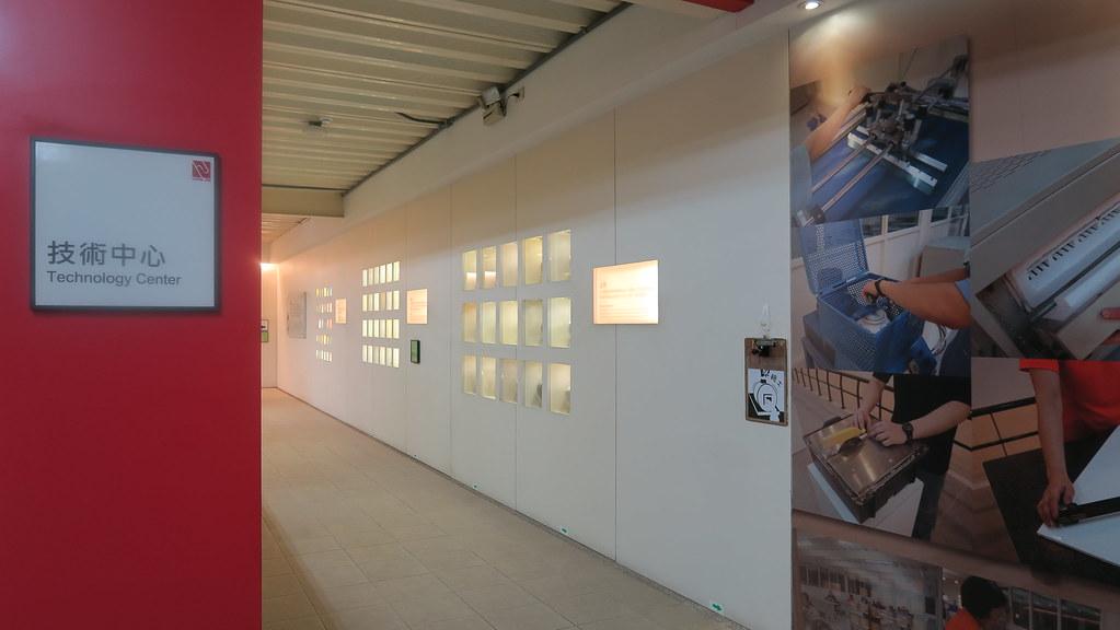 宏洲磁磚觀光工廠 (83)