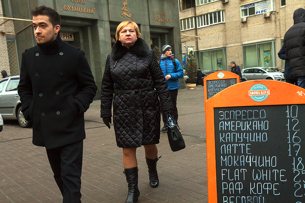 Middle-aged woman on Maidan Square--Kiev