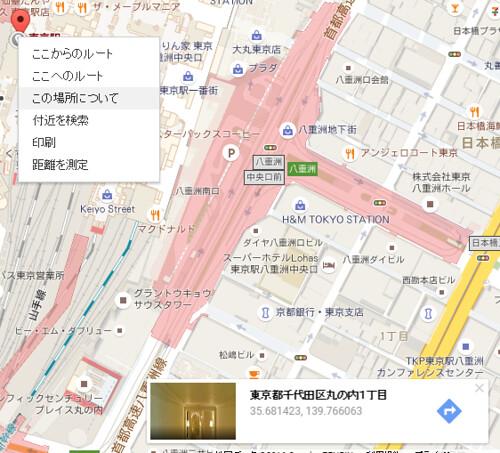 tokyosta_point