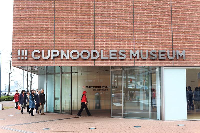 !!! Cup Noodles Museum
