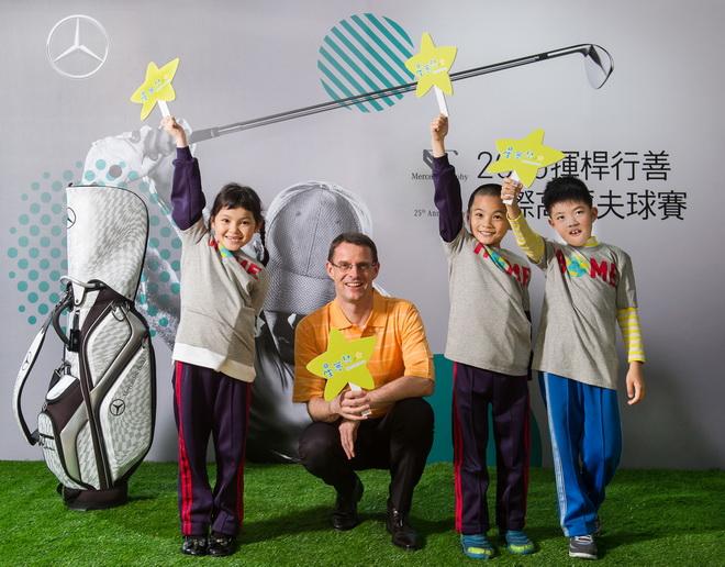 2016「Mercedes-Benz揮桿行善國際高爾夫球賽」再次與「Mercedes-Benz星夢想」結合幫助更多莘莘學子
