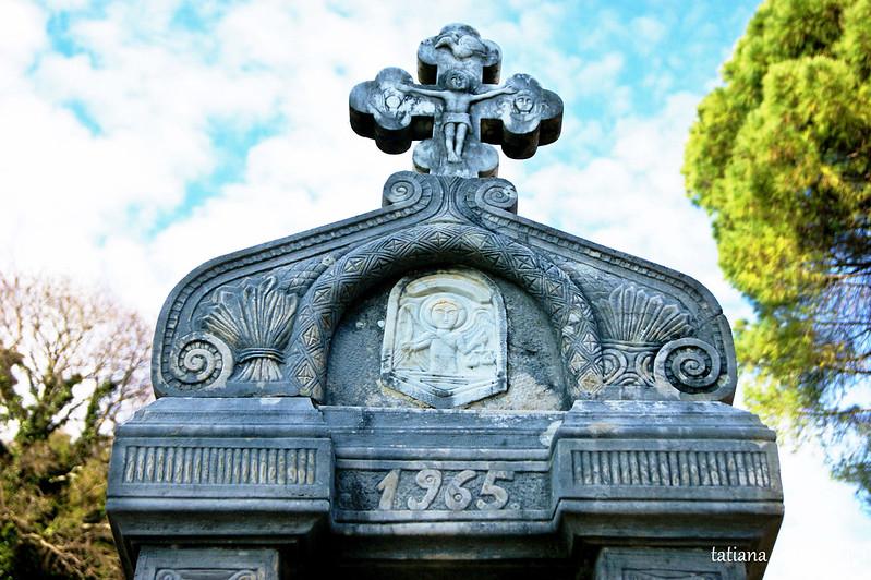 Верхняя часть надгробия