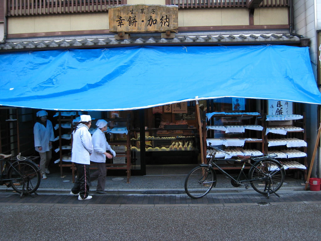 Shop producing mochi in Fushimi, Kyoto