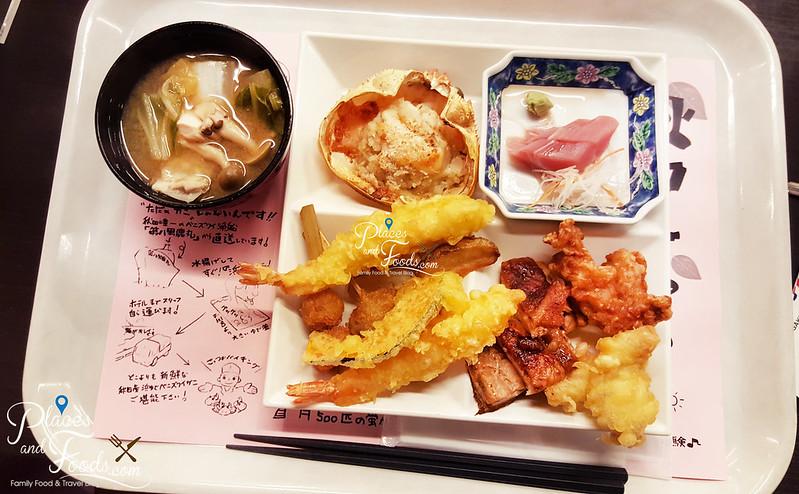 Hotel Mori no Kaze Tazawako dinner