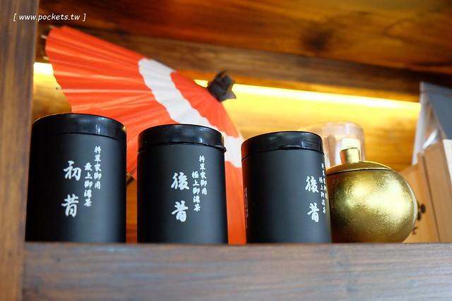 24223464136 d9e7a260b9 z - 【台中西區】三星園抹茶.宇治商船。來自日本的三星丸號,漂亮的船艦外觀,濃濃的京都風情,有季節限定草莓抹茶系列(已歇業
