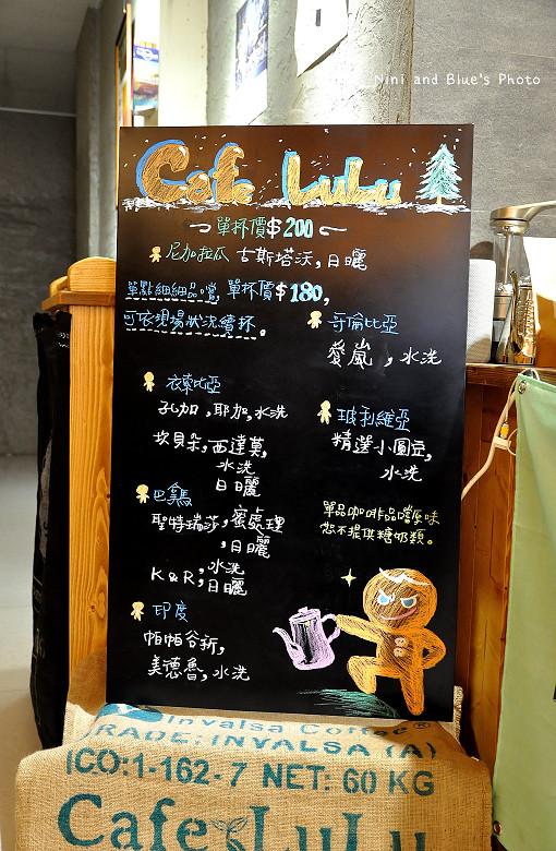 咖啡LULU03