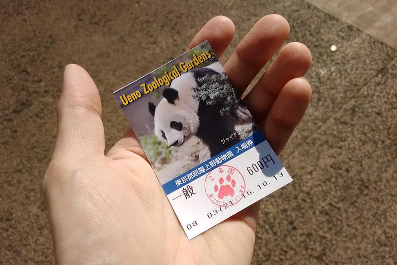 畢竟也是個日本知名的大型動物園,來了這麼多次東京都沒有進來看看也是說不過去。