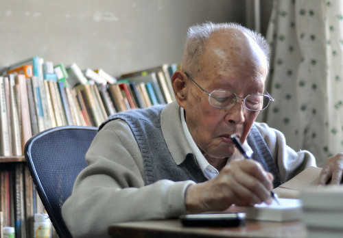 .Happy 110th (!) Birthday* Zhou YouGuang (周有光). Thanks to you,...