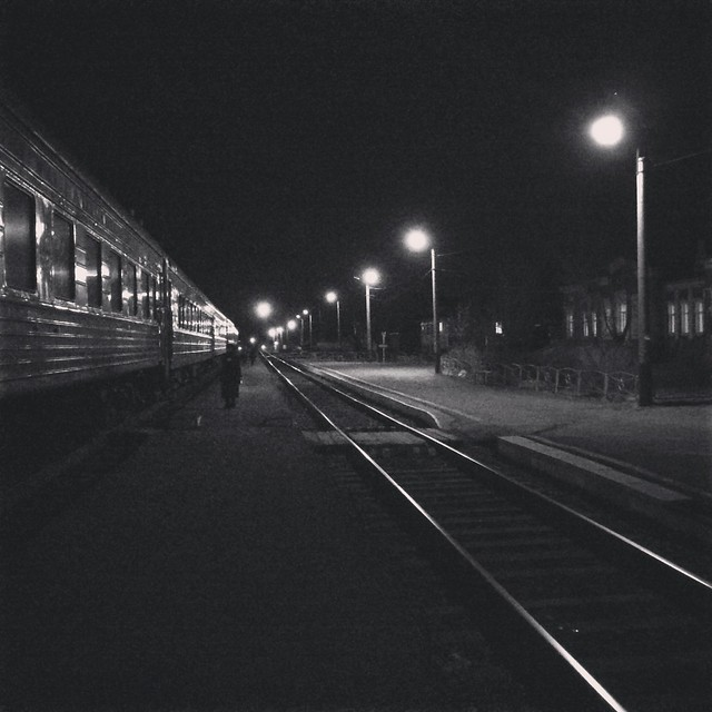 Shira station