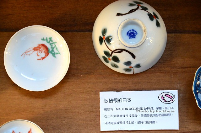 宜蘭碗盤博物館012-DSC_5508