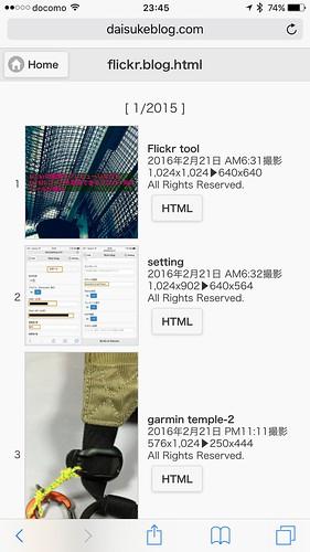 HTMLコード2