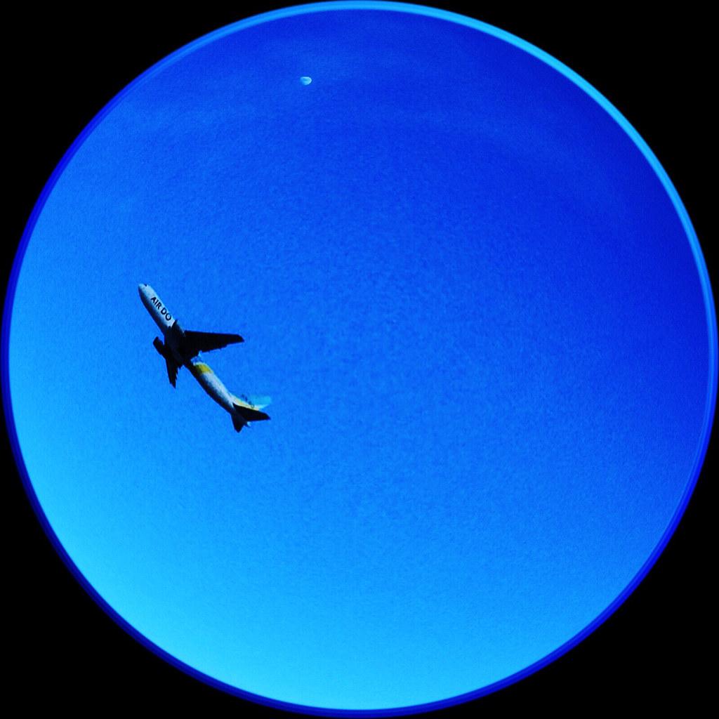月と飛行機の宙玉