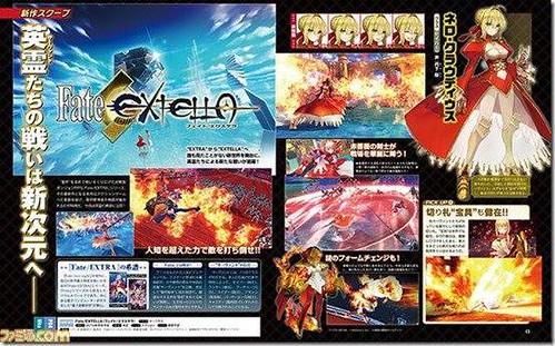 Fate_Extella_Famitsu