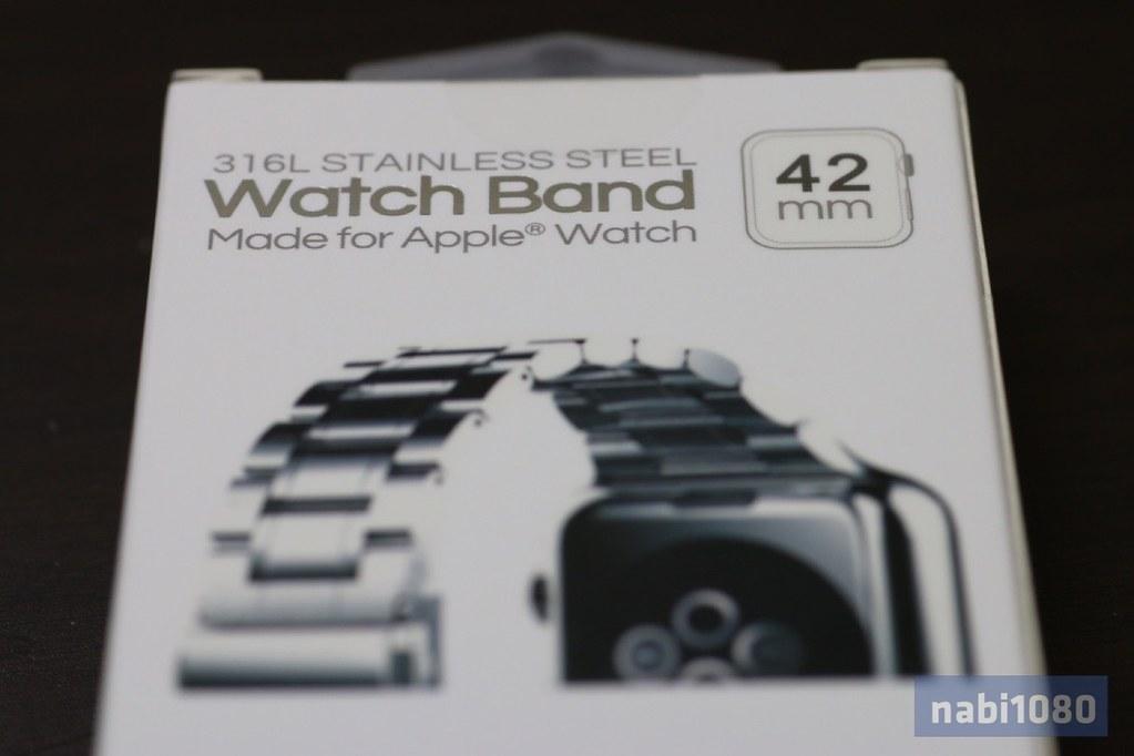 HyperLink Apple Watch Band02