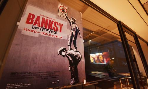 Banksy22min_0313_京都Division7
