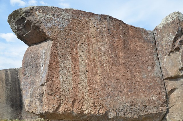 Neo-Hittite rock inscription of Topada with  Luwian hieroglyphs, 2nd half of the 8th century BC, Turkey