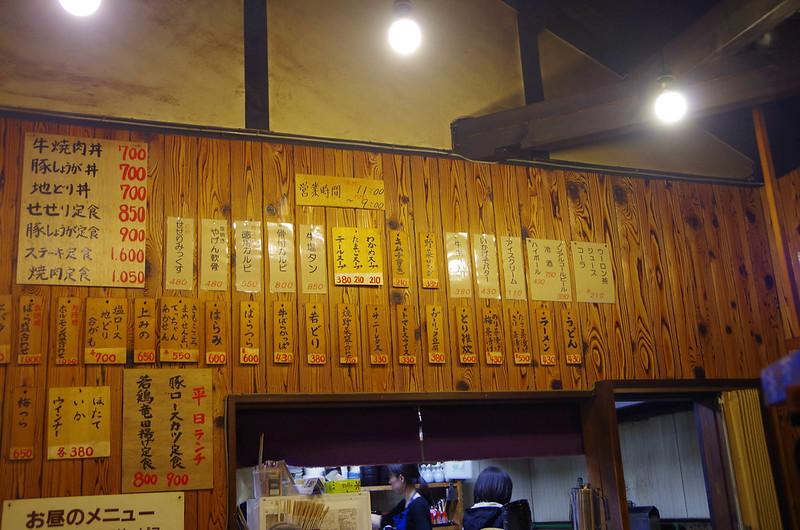 20141123-大峰山八経ヶ岳(Saku)-0058.jpg
