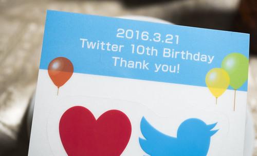 Twitter 10周年_2