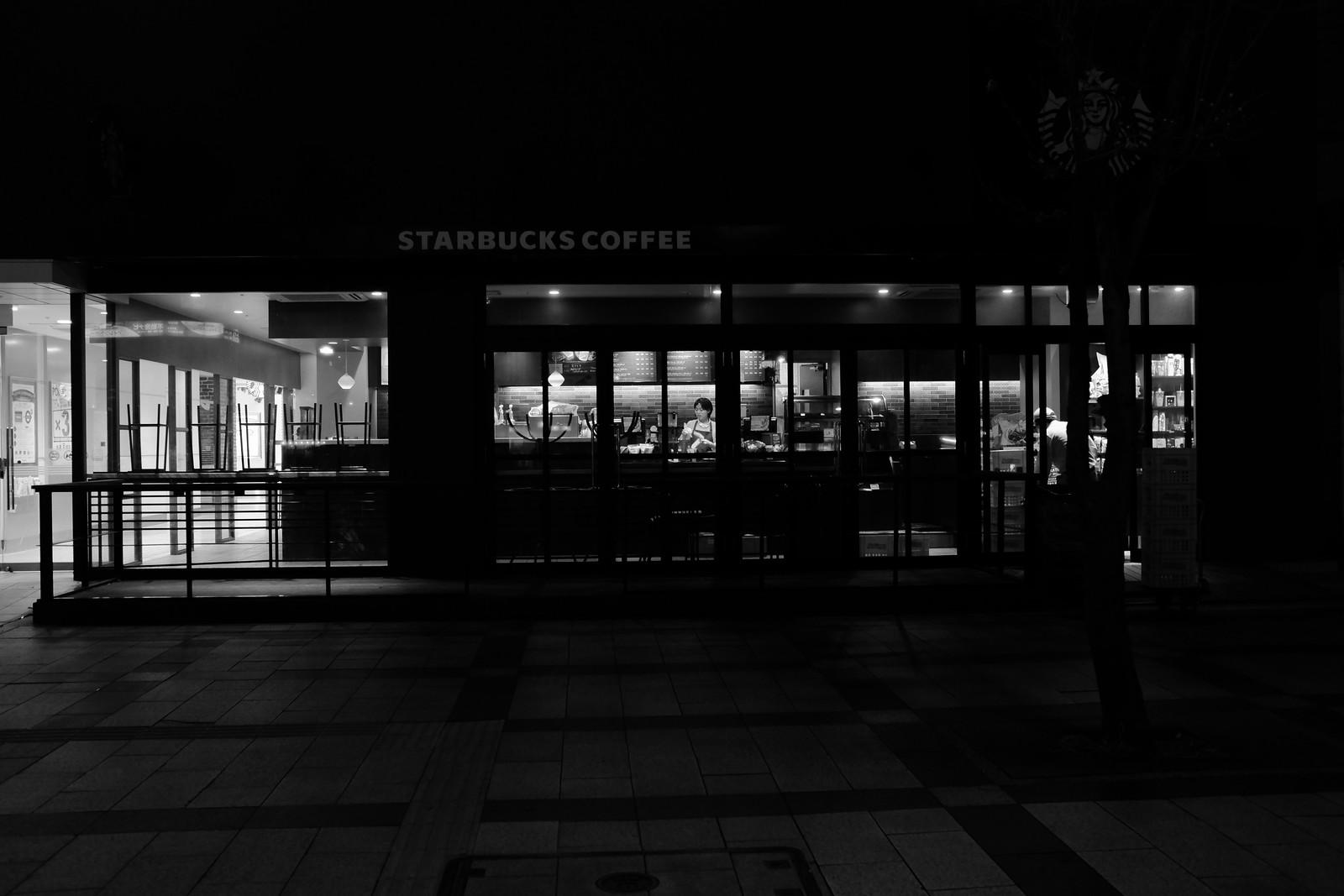 Sumidaku Kinshicho night photo in Tokyo, Japan.