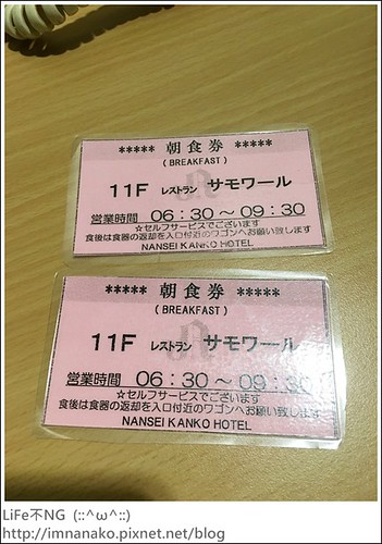 okinawa-day3-住-NANSEI KANKO HOTEL
