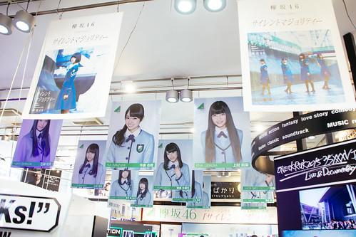 Shibuya Tsutaya: Keyakizaka46 Silent Majority