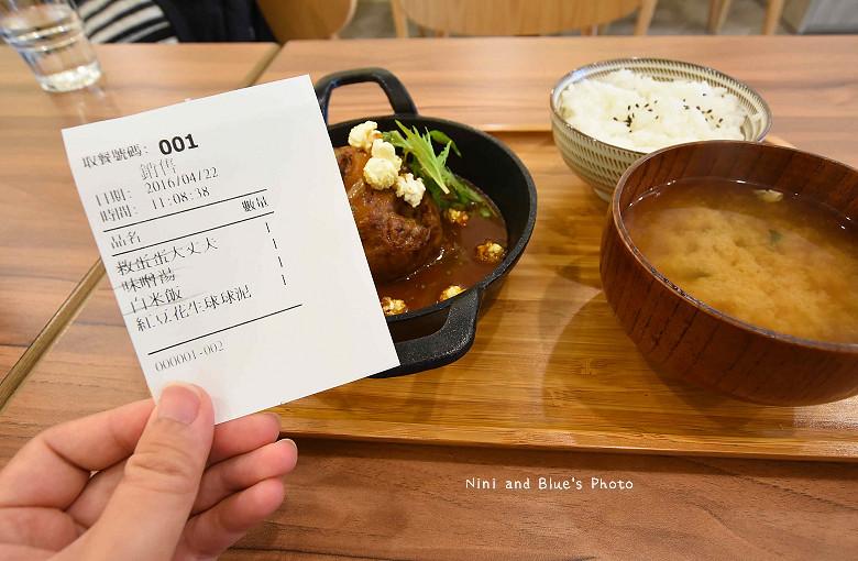 公益路餐廳立食大丈夫北澤12