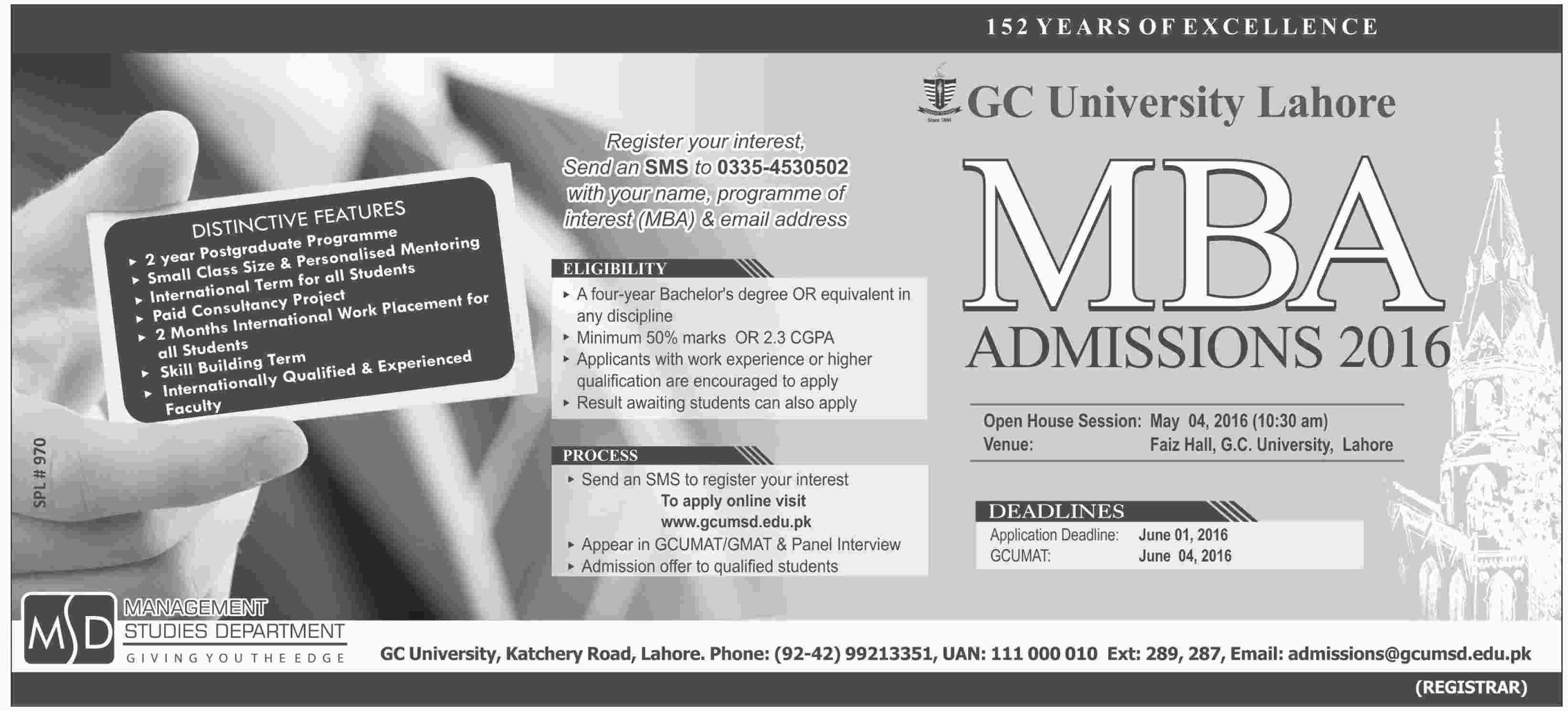 Government College University Lahore MBA Admissions 2016