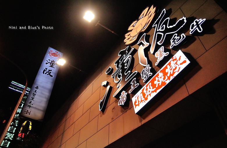台中潼帝王蟹吃到飽頂級燒烤46副