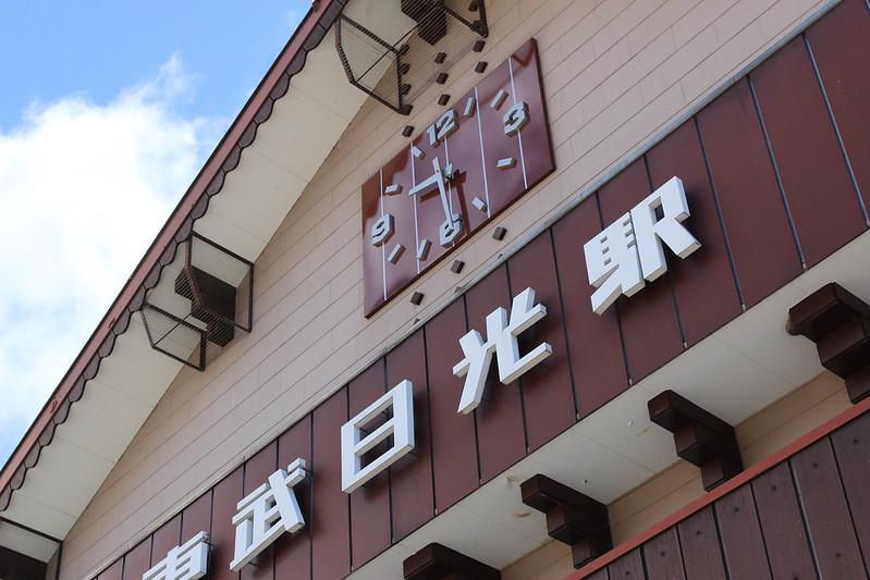 2014-09-14_00044_男体山.jpg