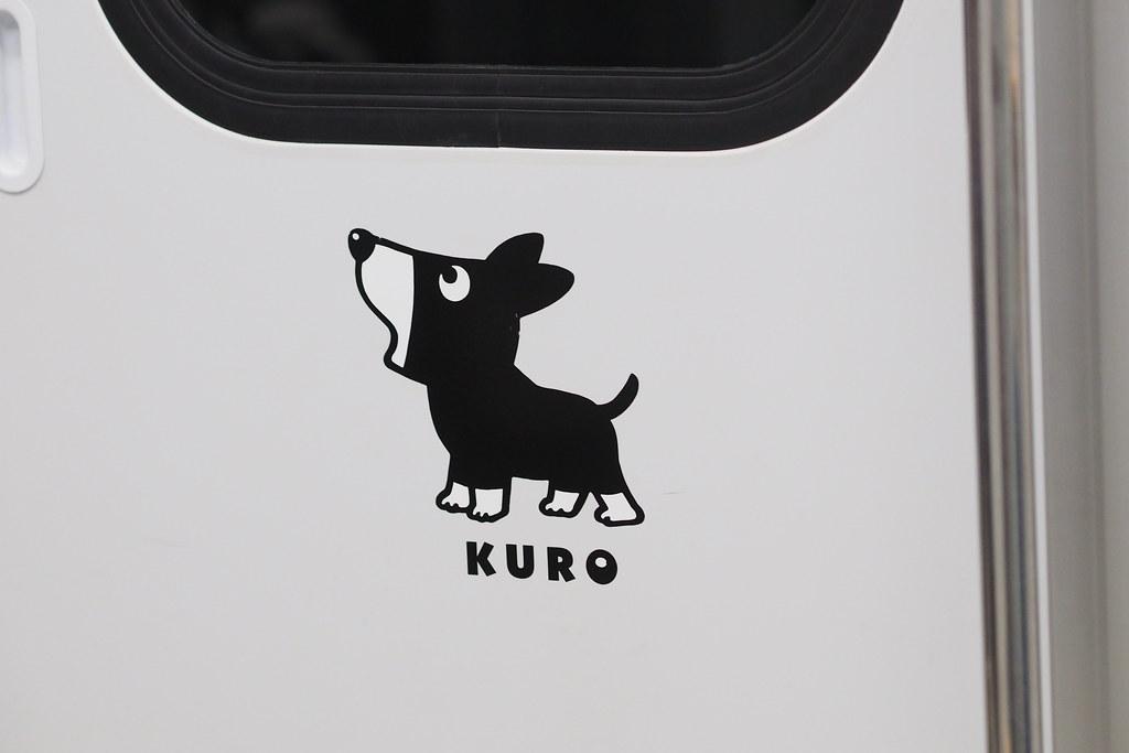 九州 JR KURO