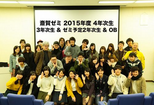 2015年度卒業制作上映会_02
