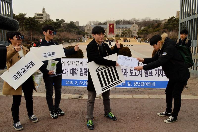 20160222_청년참여연대 입학금 정보공개청구 결과 발표 기자회견 (4)