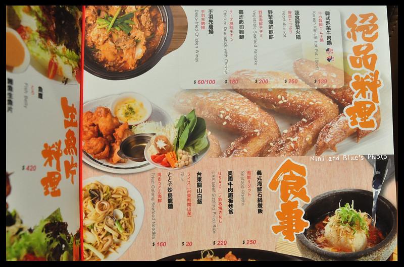 台中燒烤燒肉市場菜單menu價位20