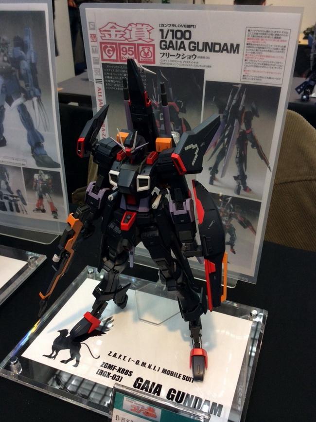 Takaishi-01-2016_044