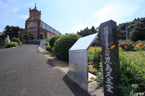 Kuroshima Church