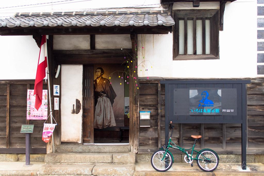 鞆の浦(Tomo no ura)