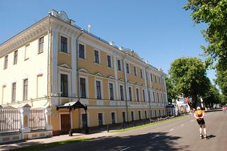 Ярославское