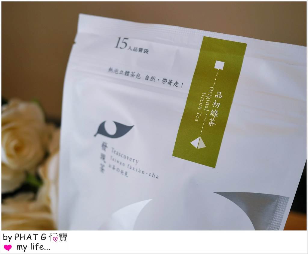 發現茶 15