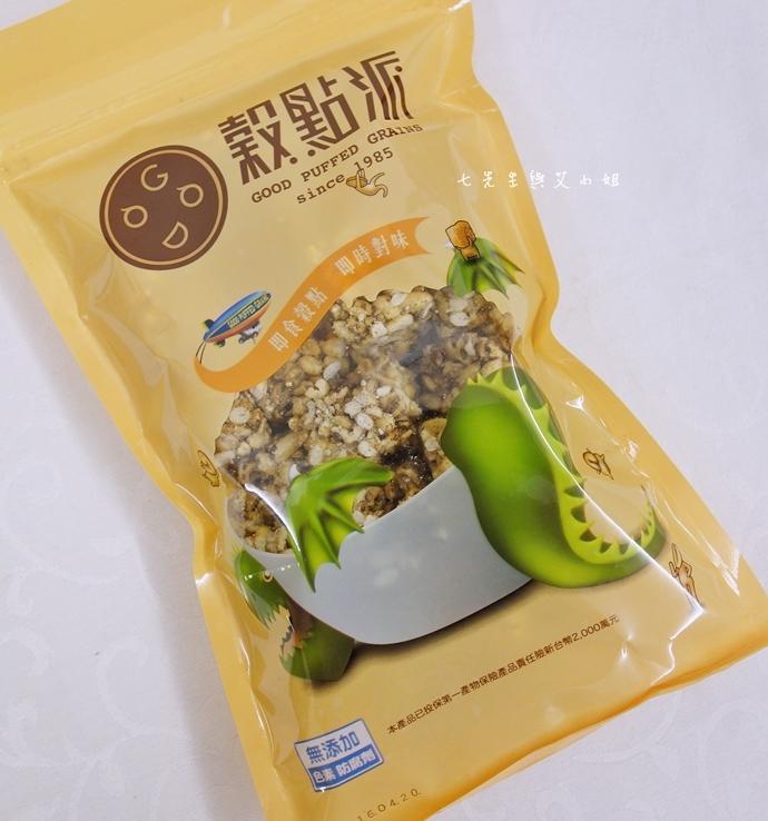 12 穀點派Goog Puffed Grains 古早味米香 五穀派(咖啡、海苔)
