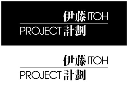 ITOH PROJECT