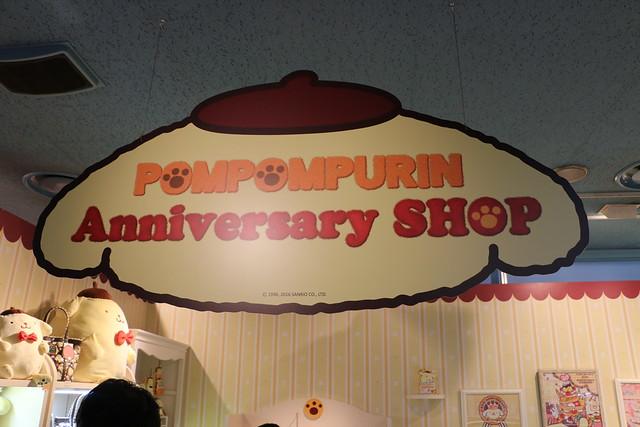 サンリオ ピューロランド ポムポムプリン20周年イベント もふもふストリート