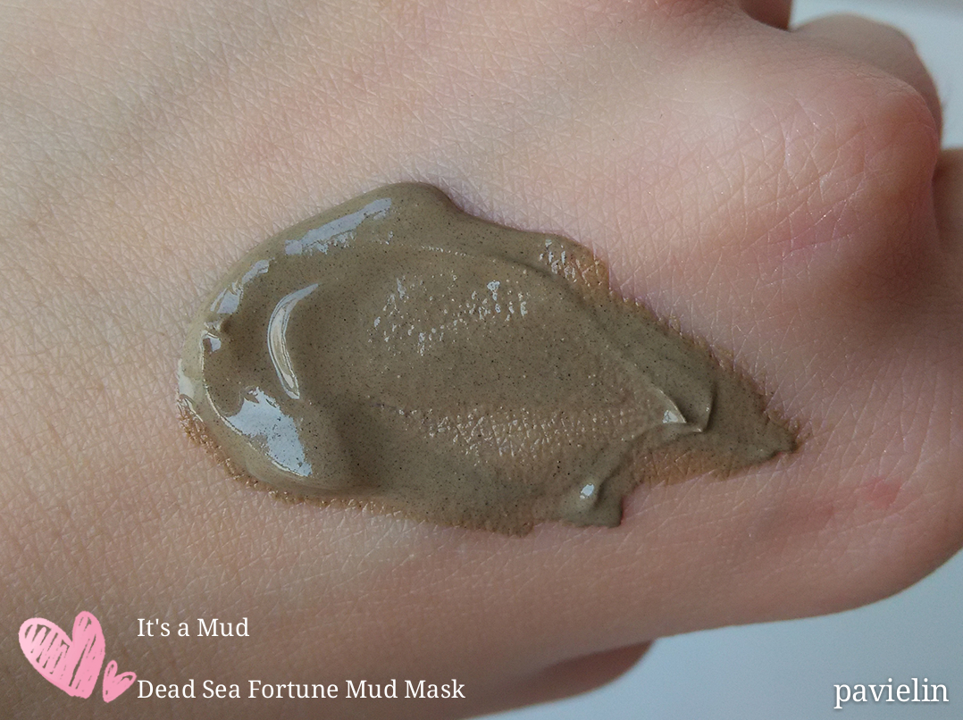 Dead Sea Made In Jordan Mud Mask Soap Facial Skin Detox