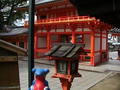 Gabite in Gion, Kyoto 35