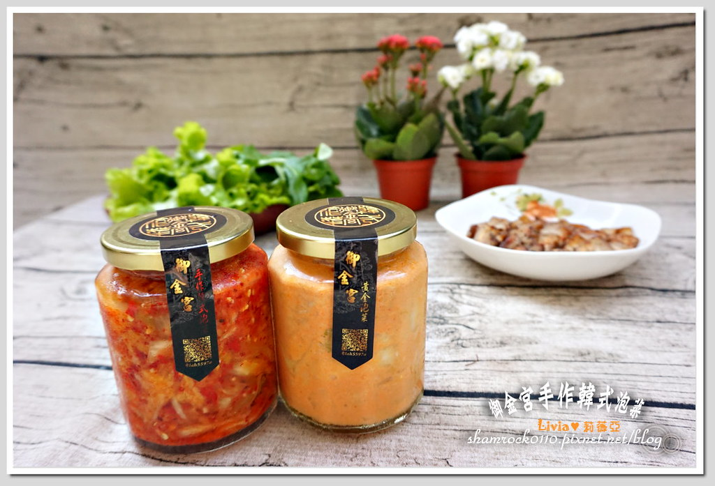 御金宮手作韓式泡菜 - 20