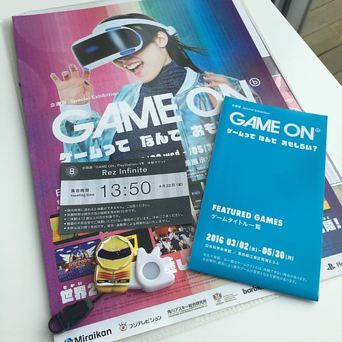 「GAME ON」展、1日だけじゃ時間が足らん!