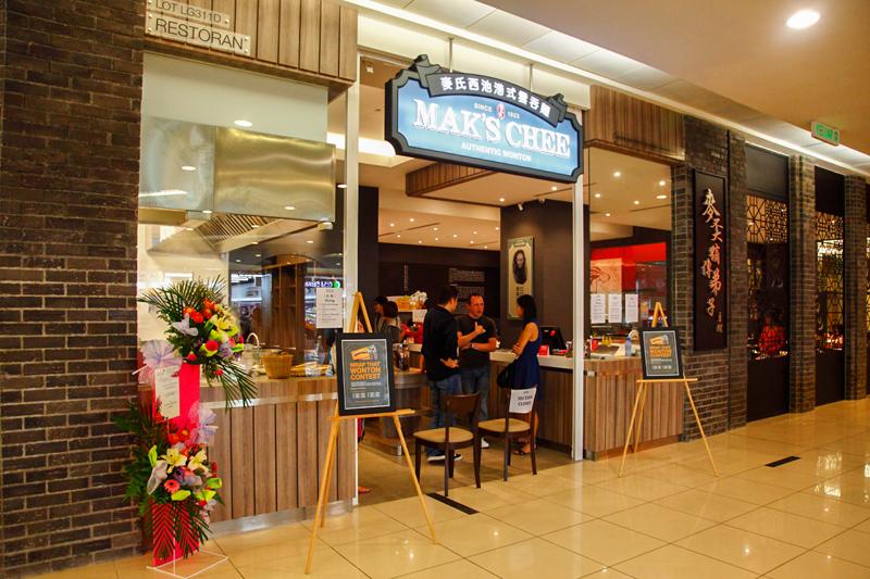 Mak's Chee Authentic HK Wonton 1 Utama